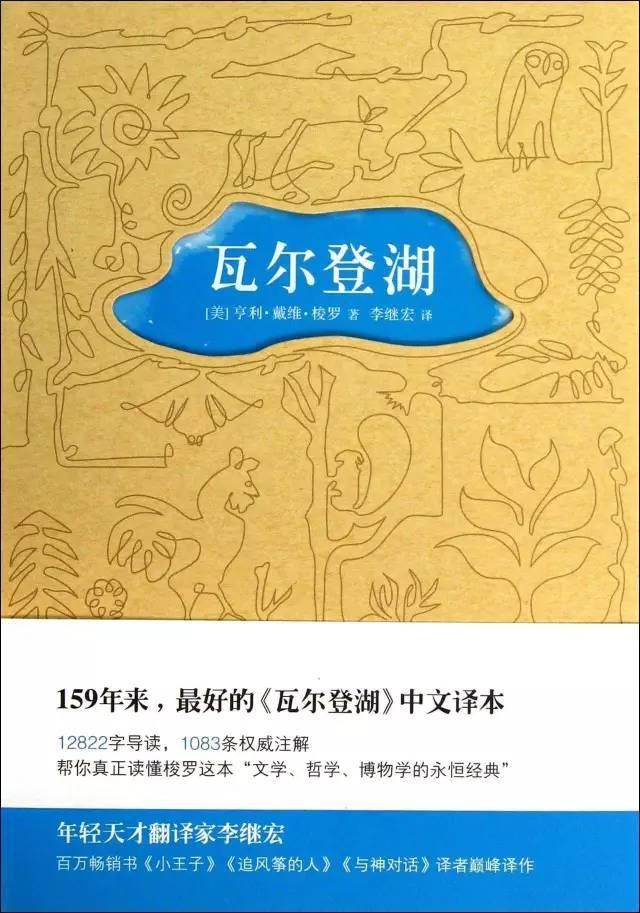 寒假阅读不可少!清华北大学霸最爱看这18本书,你读过哪一本?
