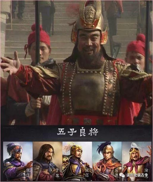 曹操麾下第一猛将:不属五子良将也不在八虎骑 人物点评 第1张
