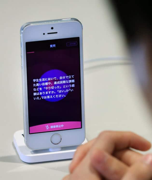 日本企业采用 AI 面试官,让求职者更轻松回答问题