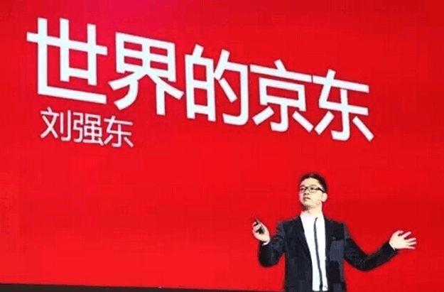 京东一直在亏损,刘强东为什么还那么有钱? 济宁网站建设解读