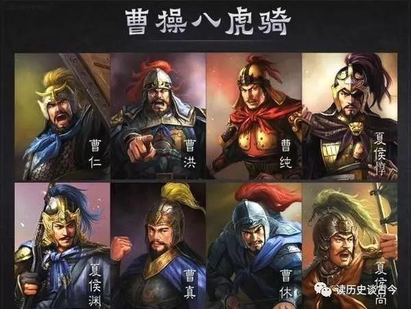曹操麾下第一猛将:不属五子良将也不在八虎骑 人物点评 第2张