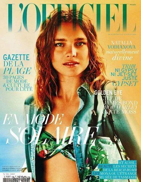 世界知名时装杂志_世界上知名的十大女性时尚杂志