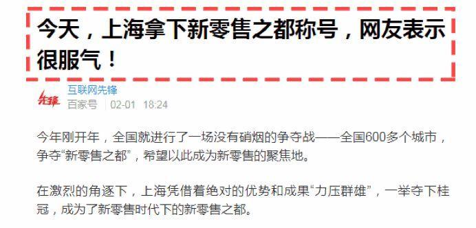 1949中国gdp_王永利:到2039年中国GDP超过美国不成问题