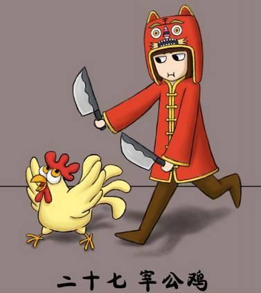 满族文化卡通图片