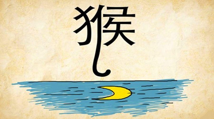 舞剑图猜成语_古风舞剑图片(3)