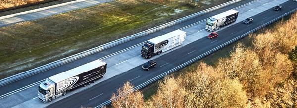 欧洲将开展多品牌卡车车队车联网路测,并对道路安全和交通流量影响进行评估