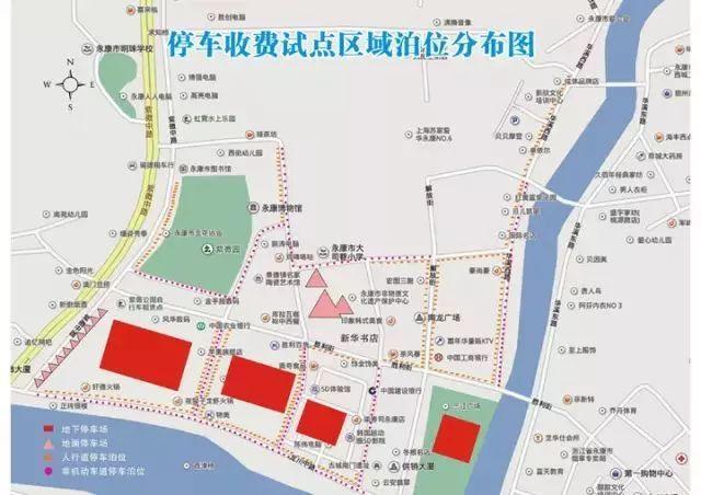 2018永康市城市规划图