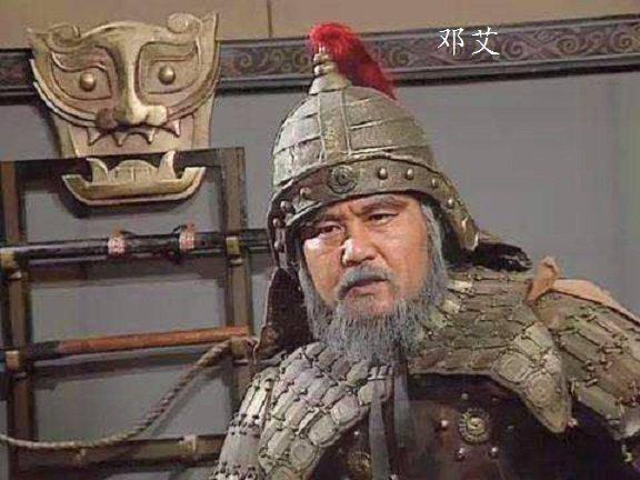 三路大军消灭蜀汉,领军大将下场却一个不如一个 未分类 第4张