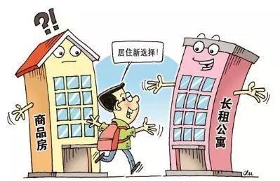 施永青一笑:你问他赚不赚钱就明白了。