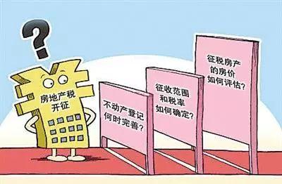 内地房地产学的是香港模式,所以,先从香港的地产税谈起。