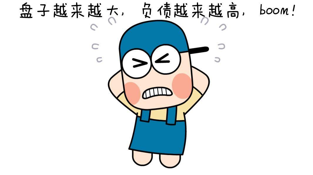 中国企业为什么要花1万买100元的东西今晚直播