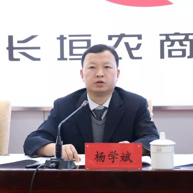 长垣农商银行召开2018年度工作会暨开门红工