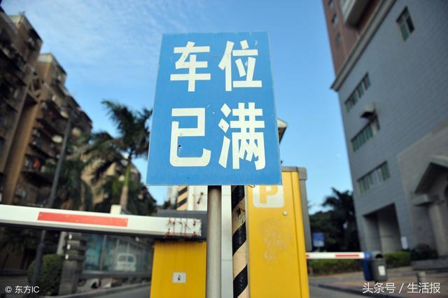 哈尔滨商圈停车攻略 收好不抓瞎