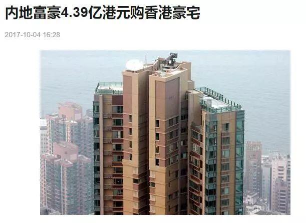 香港的八卦新闻热点之一就是内地富豪赴港买豪宅。但施永青不认为这些豪客对香港房价有实质性影响。