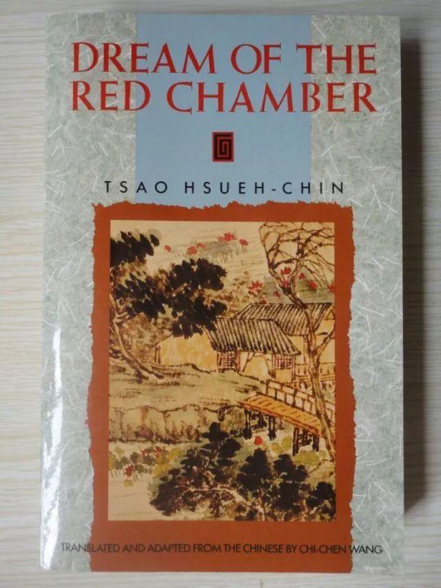 译论||译者姿态理论与中华文化外译 ——以王际真英译《阿Q正传》为例