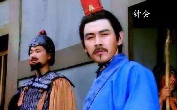 三路大军消灭蜀汉,领军大将下场却一个不如一个 未分类 第2张
