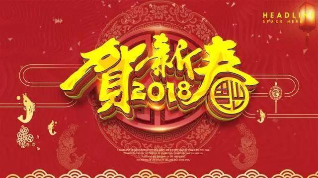 美容院新年贺词_干货丨适合发给顾客朋友的微信新年祝福语~