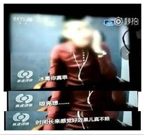 《焦点访谈》点名、MC天佑等主播被全网禁播,喊麦行业岌岌可危?-烽巢网