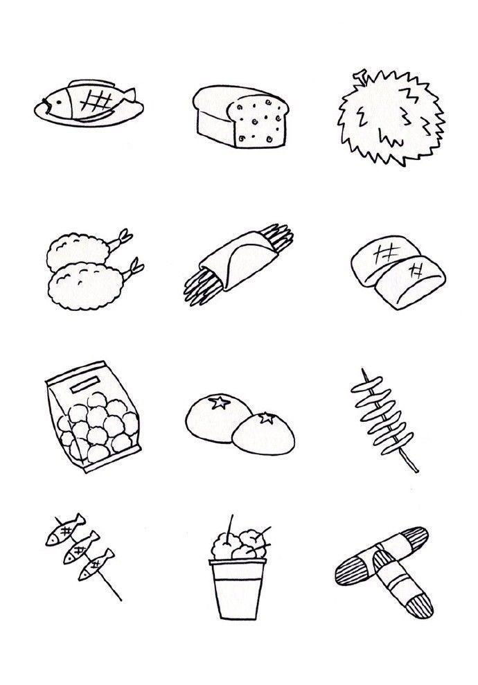 从绘画的角度看火锅 各种食材是怎么画的呢? 以下是简笔画步骤哦!