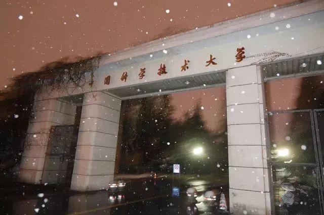 梦碎中科大,湖北爸爸反(责编保举:数学课件jxfudao.com/xuesheng)