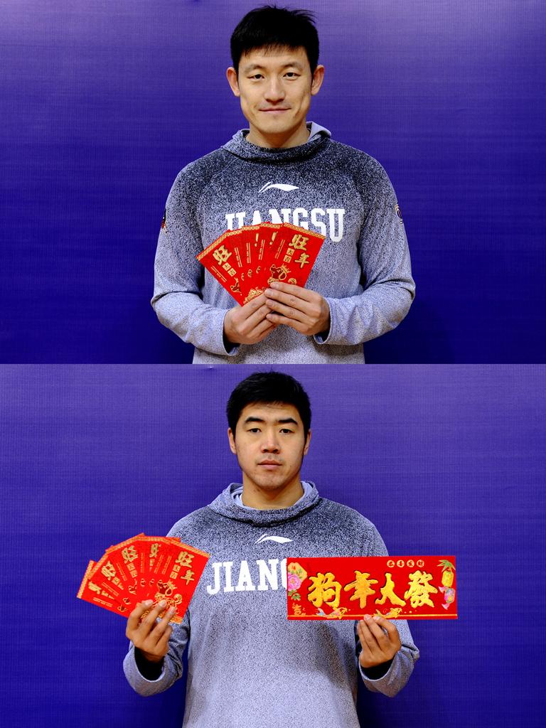 组图:江苏男篮拍摄新春写真 贝帅持福字贺狗年