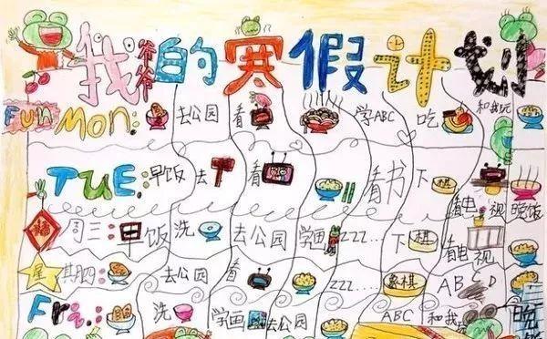 小学生创意寒假计划清单,让孩子边玩边成长!图片