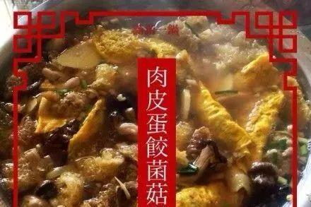 吃什么方饭成语_成语故事图片