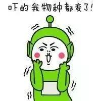 """情人节除夕春节三连击,幸福""""年""""在一起!图片"""