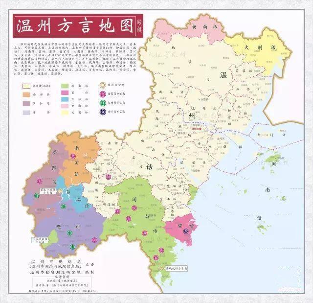 温州市gdp_温州市地图