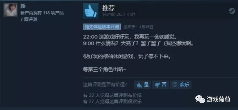 """3个月挣3000万,Steam好评率96%,这款修仙卡牌让玩家""""根本停不"""