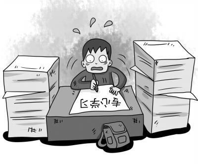 """算压岁钱 跟父母上班 """"个性""""寒假作业累坏孩子"""