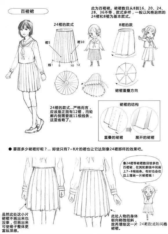 福建温蒂蕾丝万博体育manbetx官方网