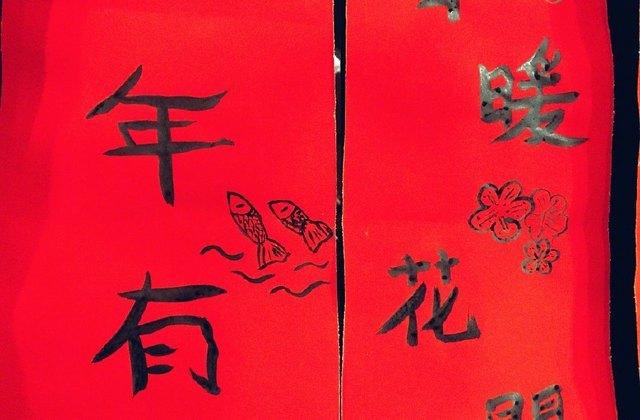 黄磊老婆孙莉晒多多写福字,网友 一家五口福多多