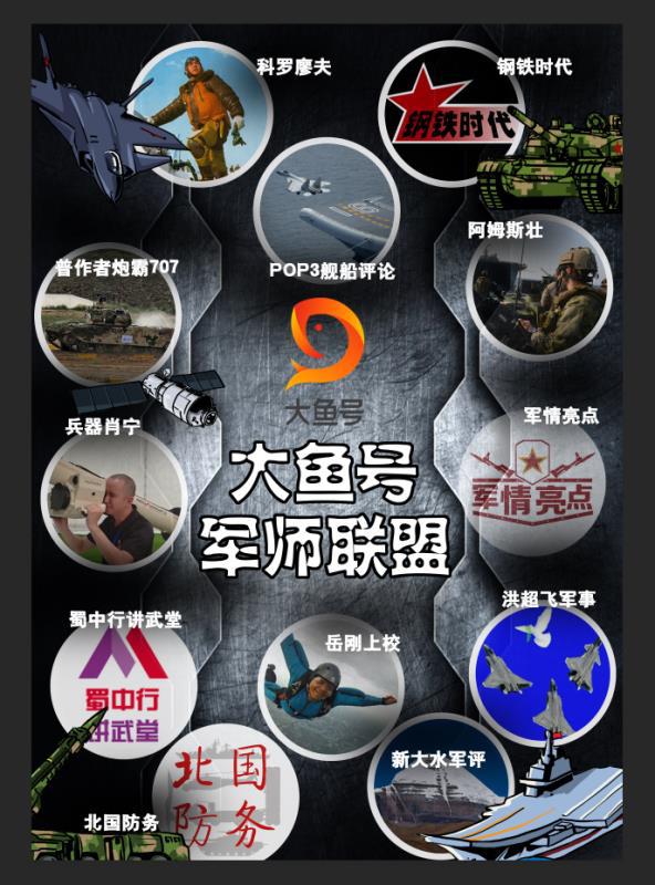 今年的内容平台抢人战,为何从军事类作者开始?-烽巢网