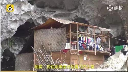 美女美穴居野处_中国最后18户穴居人家 没有钢筋水泥的家更美!