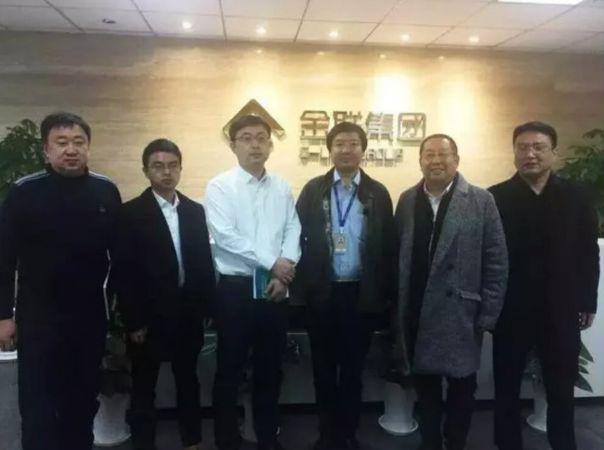 """金联集团董事长卷520万""""出逃""""被捕:关联企业达20家 涉案近3亿元"""