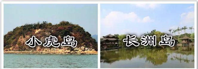 """2018最强""""广州大全""""来了,以后再也不用担心被问广州有什么了!"""