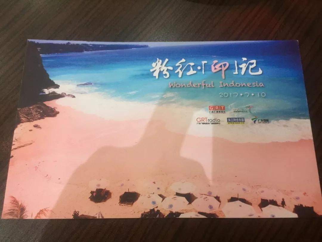距离巴厘岛一小时就有绝美粉色沙滩?去过的国人不足100人?!