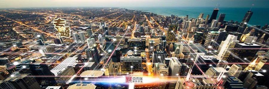 专题|二线城市逆袭变身新热点后的走势研判