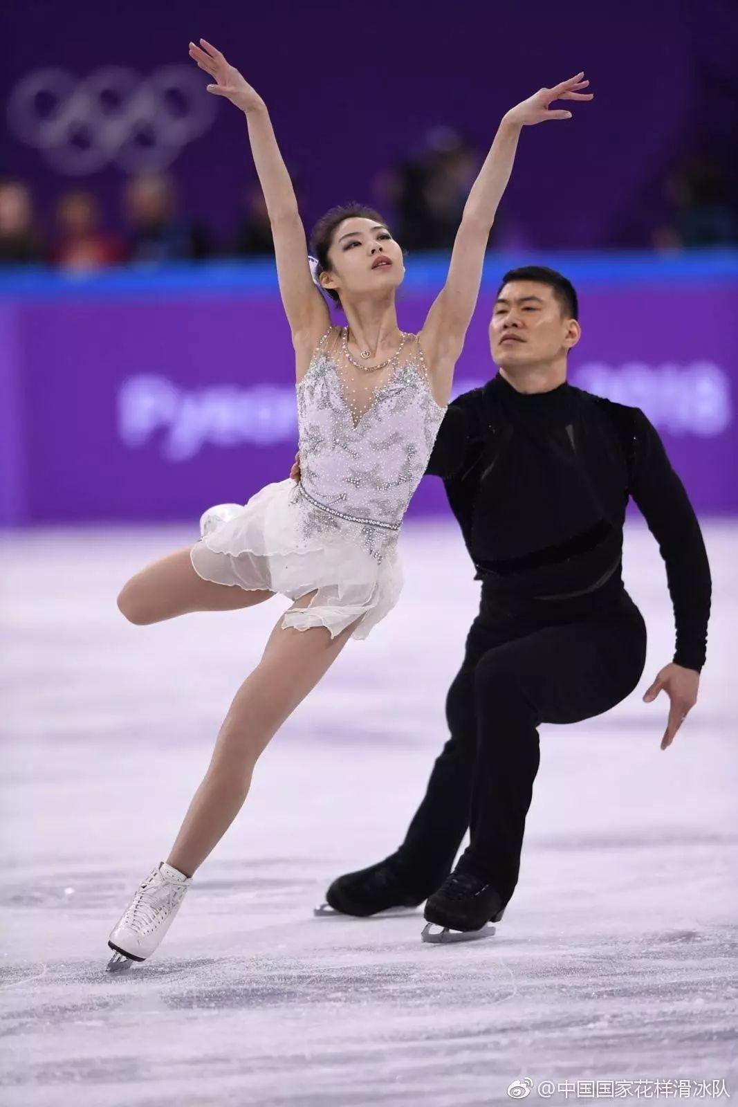 平昌冬奥会男子花样滑冰 金博洋创造历史-中国新闻网