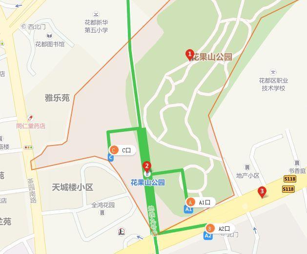 旅游 正文  地址:广州市花都区宝华路35号 交通指引: 地铁:地铁9号线