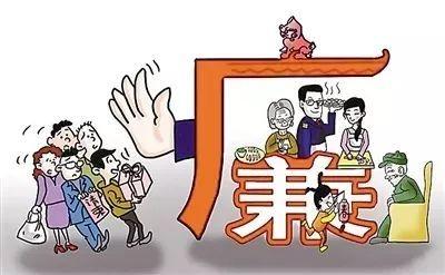 市供电公司开展警示教育筑牢廉政防线