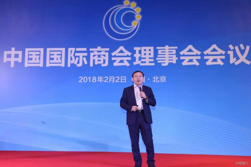 任泽平:中国经济站在新周期起点,2018年L型筑底