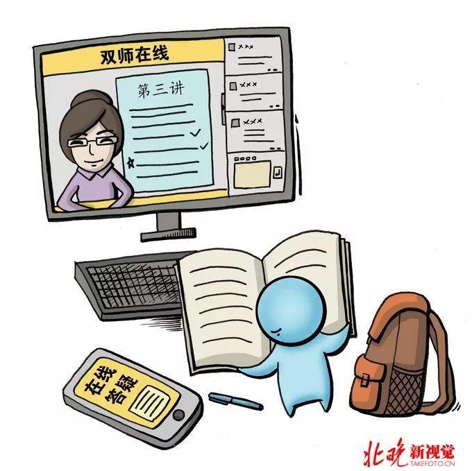 """北京市试行""""双师在线"""",能否破局中学课外辅导市场?"""