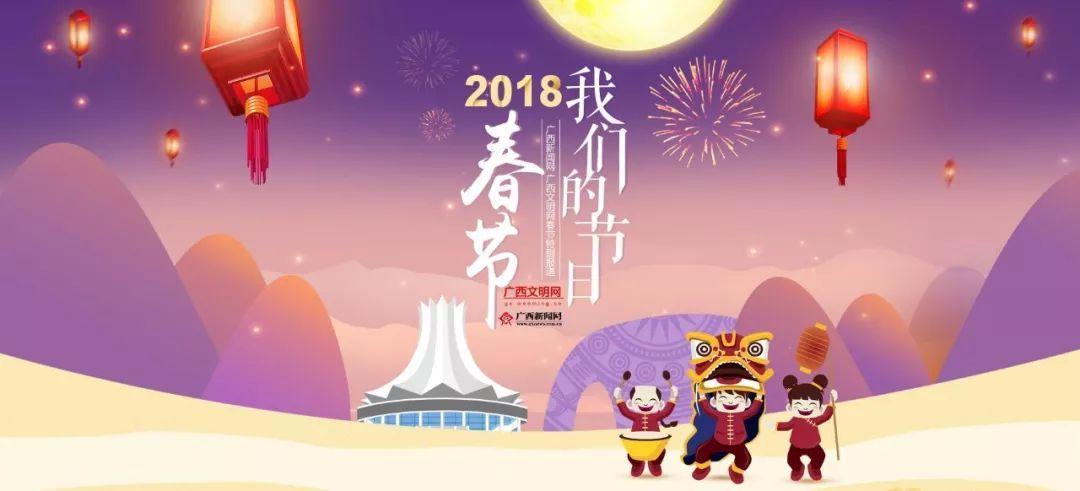 """真的来了!广西春节长假气候威望公布!气温""""高开低走"""",另有…"""