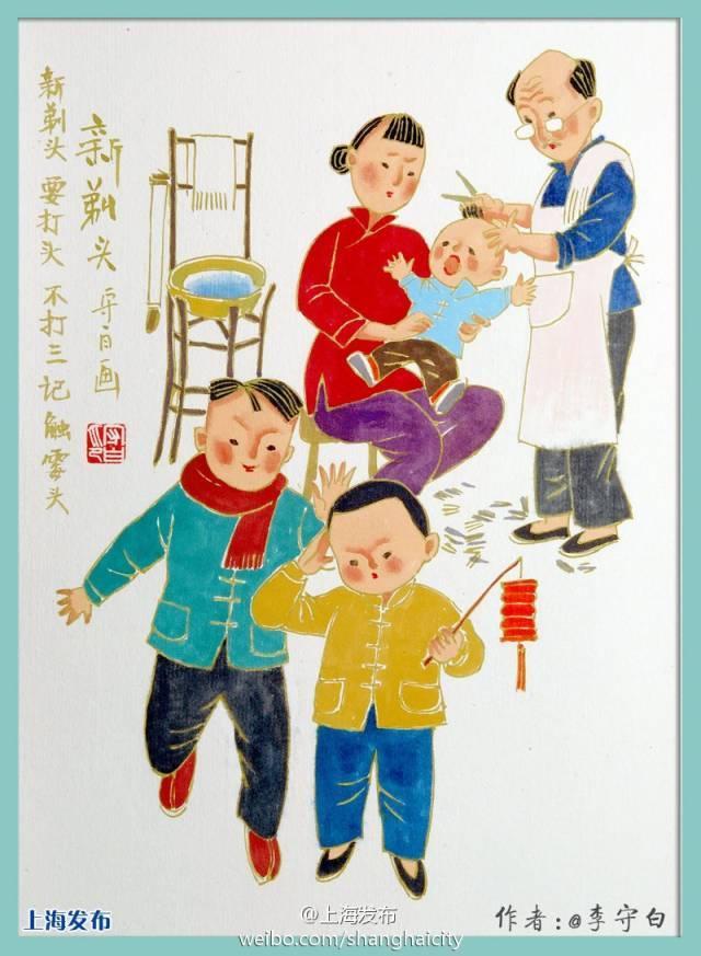 童谣 春节走亲访友必备 9首沪语童谣,让家庭亲子聚会更 闹忙