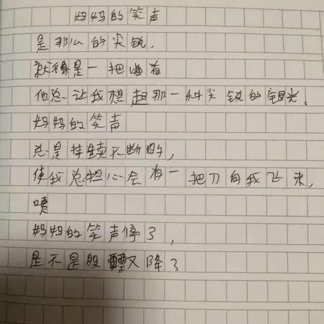 小学生操行�9k��b����_小学生期末考卷曝光,爸妈哭晕在厕所!