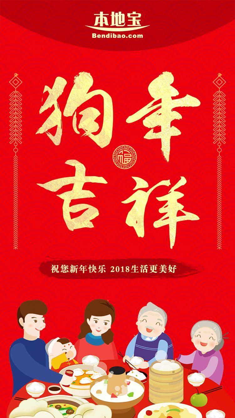 太幸福了!留在深圳过年的人赚翻了!