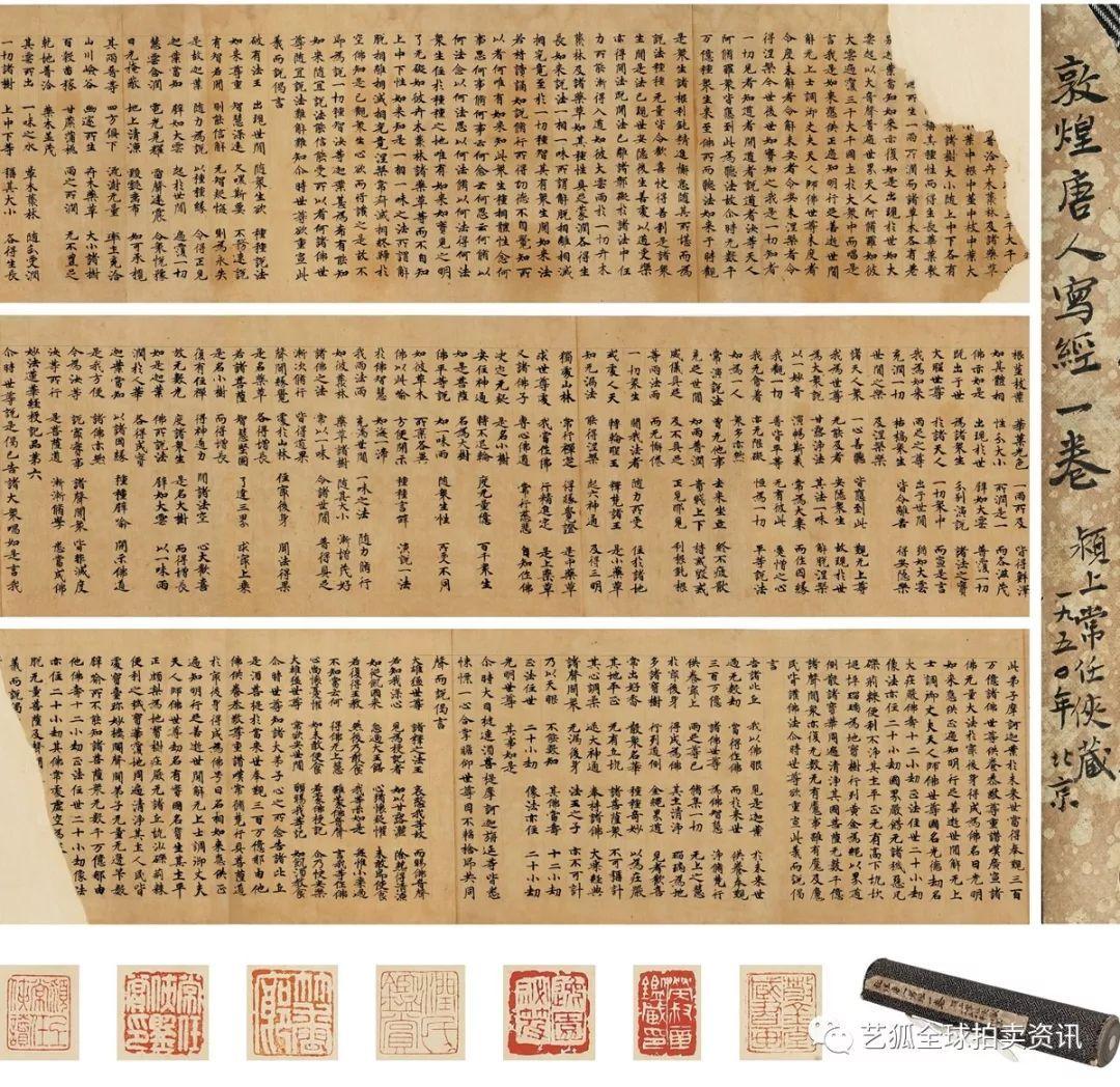 殖民的西国战余烬的和兰帝法争灭专兵入一l一原制走亡书