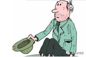 当代穷人跟富人最大的区别